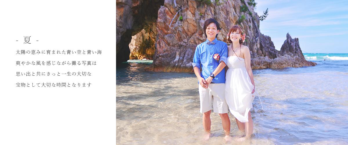 夏鳥取で和装を着てフォトウェディングを撮影しております