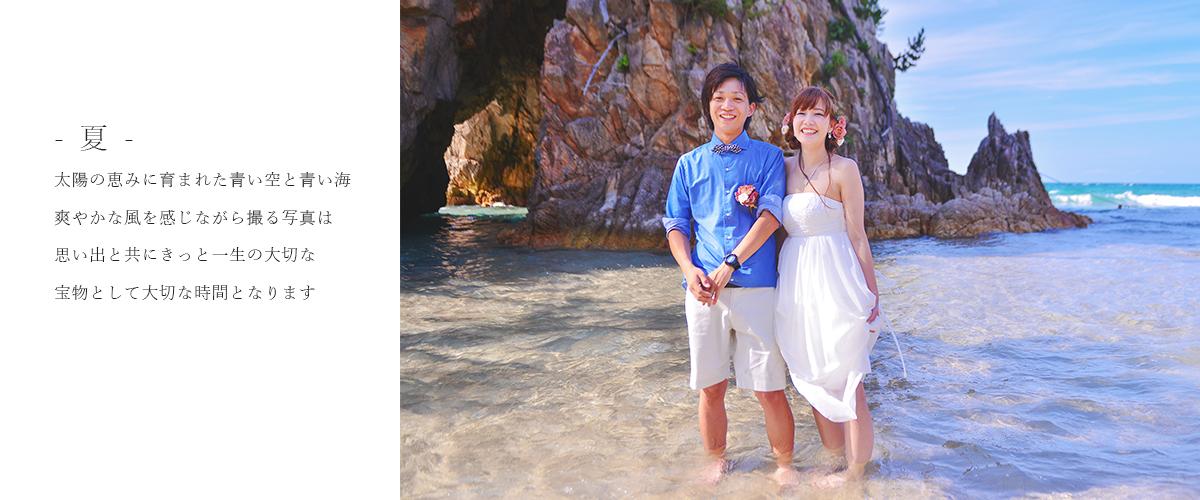 夏鳥取でドレスを着てフォトウェディングを撮影しております