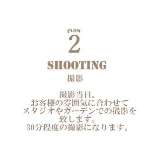 マタニティの撮影はマジカルフォトワークへ。他にもマタニティやお宮参りなどのキッズの撮影と七五三などの撮影も行っています。