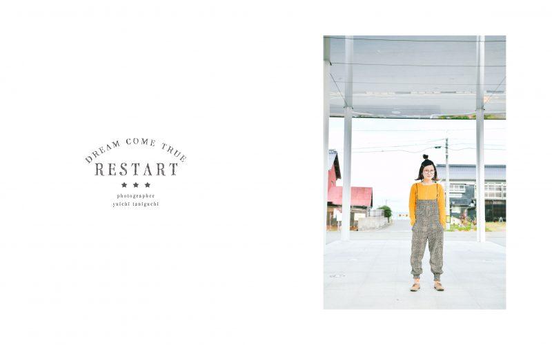 鳥取でプロフィールの写真撮影や、今の自分を残すポートレート撮影を広告する画像-1