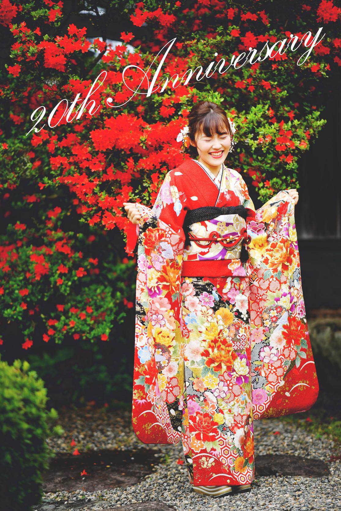 鳥取でフォトウェディングや七五三やキッズなどの撮影をするならマジカルフォトワークへ。