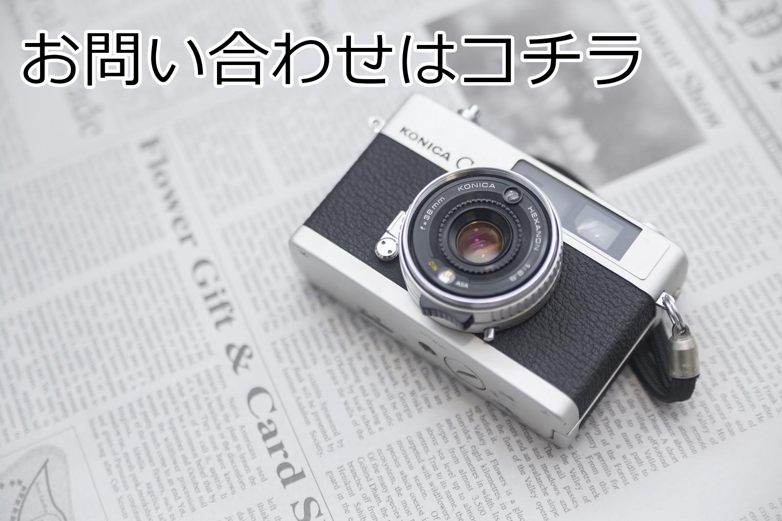 カメラ講座初級編 カメラの基礎を知ろう。オートを卒表!マニュアルを1から徹底解説